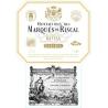 Reserva Rioja DOC Marqués de Riscal - Zdjęcie 3
