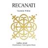 Yasmin White Recanati - ZdjÄ™cie 2