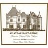 Chateau Haut Brion - ZdjÄ™cie 3