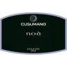 Cusumano Noa Sicilia DOC - Zdjęcie 3