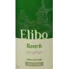 Elibo Alaverdi białe półwytrawne - Zdjęcie 3